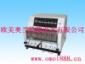 OMOL-762C皮革动态防水试验机