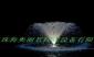 景观水处理净化设备水处理工程、环保水处理增氧曝气机